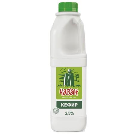 """Кефир """"Чабан"""" 2,5%"""